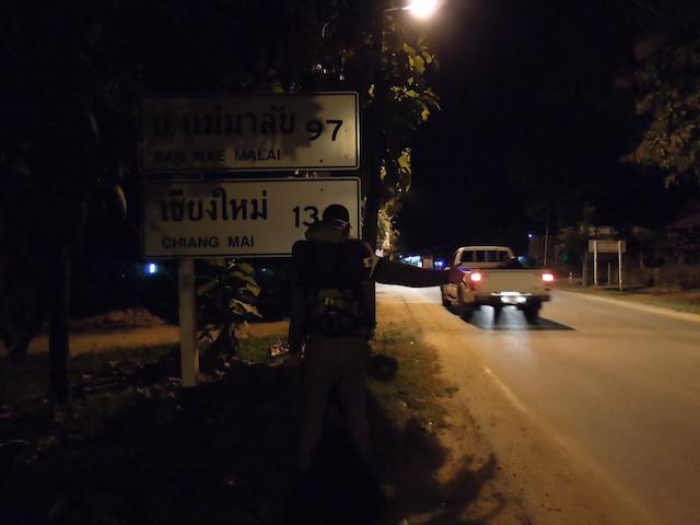 Stop pour aller à Chiang Mai