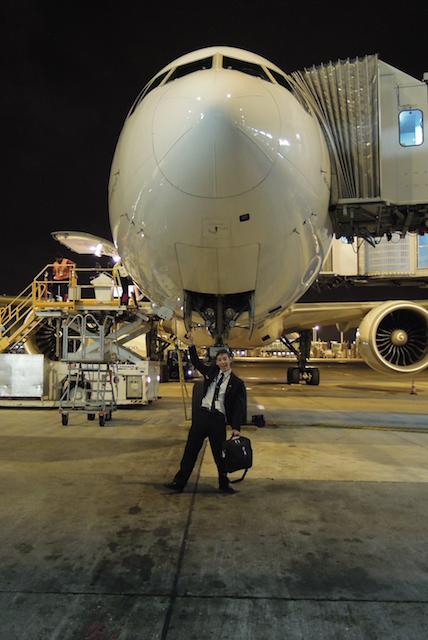 À la prochaine Air France !