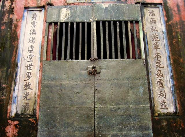 Porte dans une Pagode