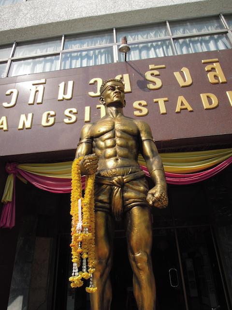 L'esprit du Muay Thai