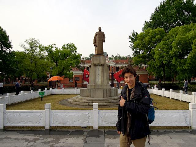 Statue de Sun Yat Sen, Wuhan