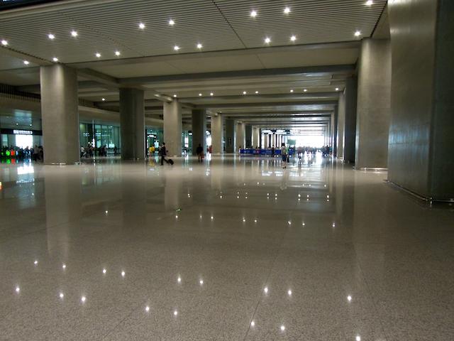 Gare de Nanjing