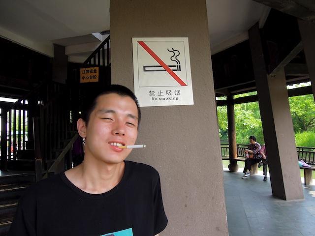 Interdit de fumer !