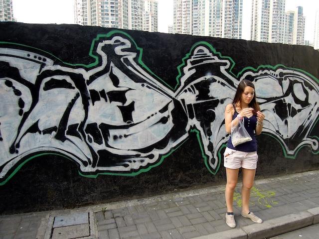 Tag dans Moganshan Road à Shanghai