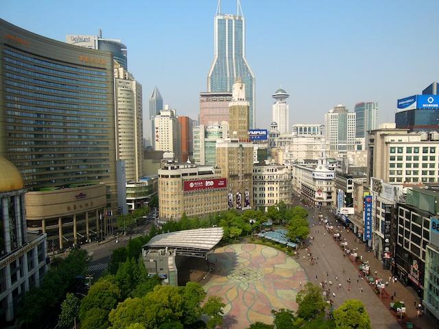 Vue de l'hotel à Shanghai